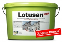 StoColor Lotusan C1